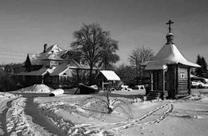 Деревня Агарково