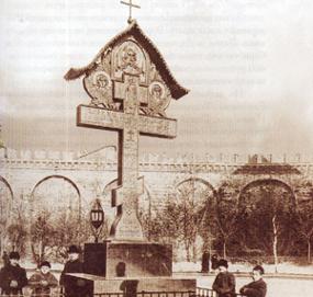 Место убиения великого князя Сергея Александровича в Кремле.