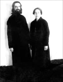 Cвященномученик Димитрий (Кедроливанский) с супругой