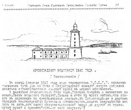 19378.jpg