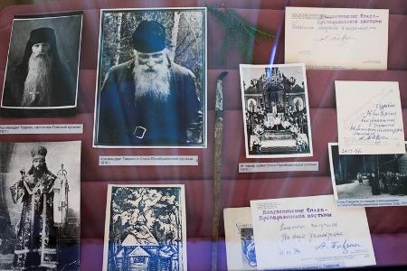 Выставка посвященная памяти новомучеников
