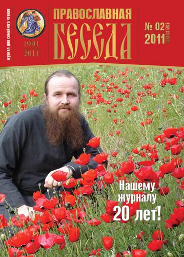 http://rusk.ru/images/2011/19659.jpg