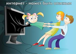 работа в интернете для молодых мам без вложений