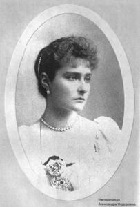 Императрица Александра Феодоровна в первый год замужества