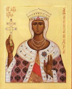 Икона святой мученицы Царицы Александры, храм святой Татианы при МГУ