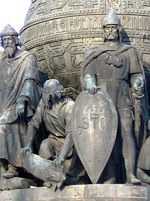 Памятник Тысячелетия России. Группа *Основание Русского государства* – Рюрик