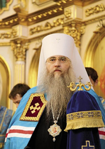 Митрополит Саратовский Лонгин