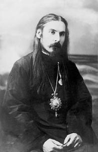 Священномученик Онуфрий (Гагалюк)