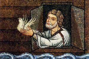 Ной. Мозаика из базилики Сан Марко,