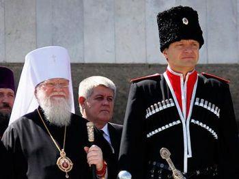 Губернатор Краснодарского края Александр Ткачёв и митрополит Екатеринодарский и Кубанский Исидор