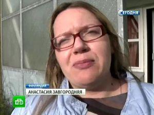 Анастасия Завгородная