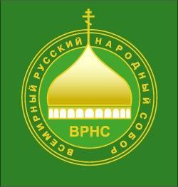 Логотип ВРНС