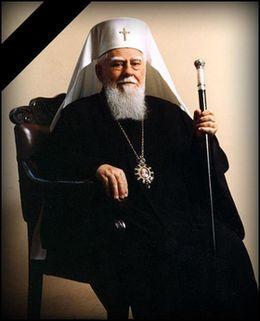 Почивший Патриарх Болгарский Максим