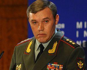 армейски генерал Валерий Герасимов