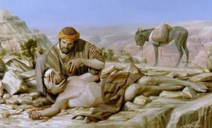 Притча о добром самаряниние