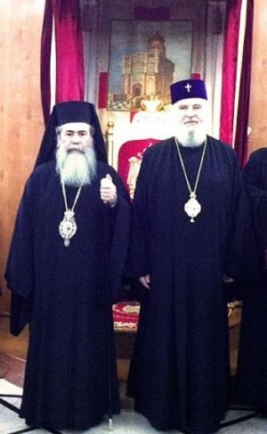 Патриарх Иерусалимский Феофил и митрополит Тырговиштский Нифонт