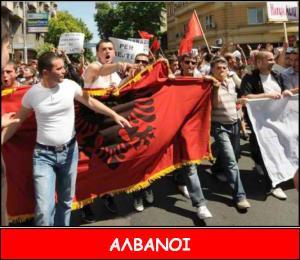 Албанцы в Греции