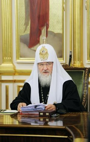 Святеший Патриарх Кирилл
