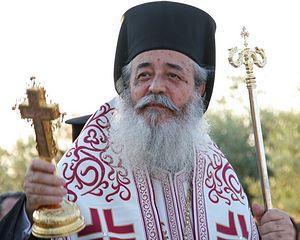 Митрополит Фтиотидский Николай