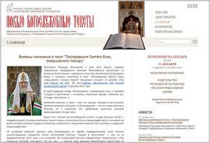 http://rusk.ru/images/2013/24404_thumb.jpg