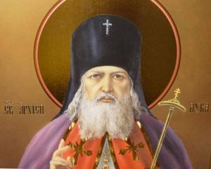 Икона Святителя Луки (Войно-Ясенецкого)
