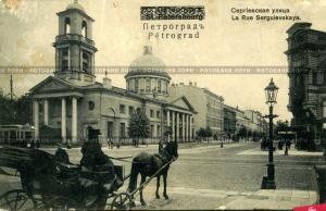 Сергиевская улица в Санкт-Петербурге