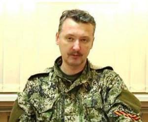 Игорь Иванович Стрелков, Славянск