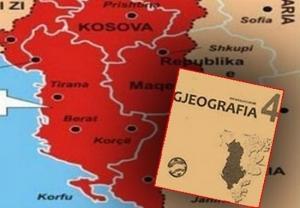 Великая Албания в школьных учебниках