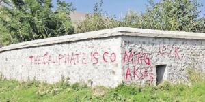 «Халифат идет» :: Исламисты угрожают уже Сербскому монастырю