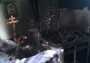 Один из украинских храмов после поджога неизвестными