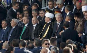 Владимир Путин на открытии соборной мечети в Москве