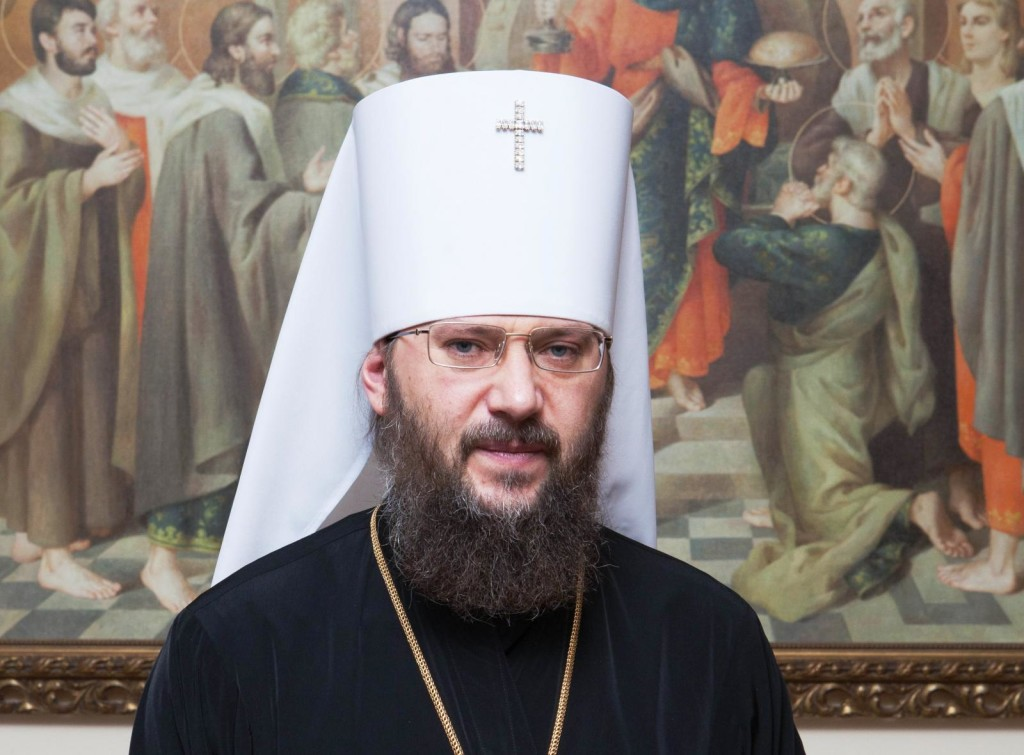 Митрополит Бориспольский Антоний