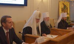 На конференции *Князь Владимир. Цивилизационный выбор*