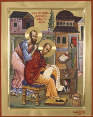 Святитель Иоанн Златоуст толкует Павловы Послания