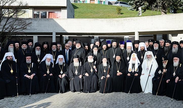Участники Пятого Всеправославного предсоборного совещания в Шамбези