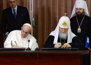 Патриарх Кирилл и Папа Франциск подписали Совместную декларацию