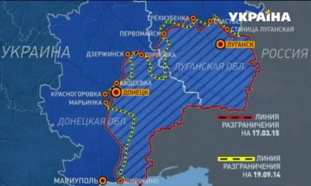 Перемирие наДонбассе: вМинске объявили о главном решении