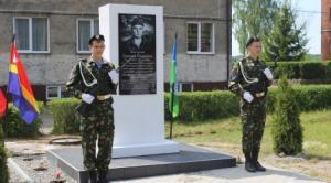 Мемориальная доска в честь Евгения Родионова открыта в Калининградской области