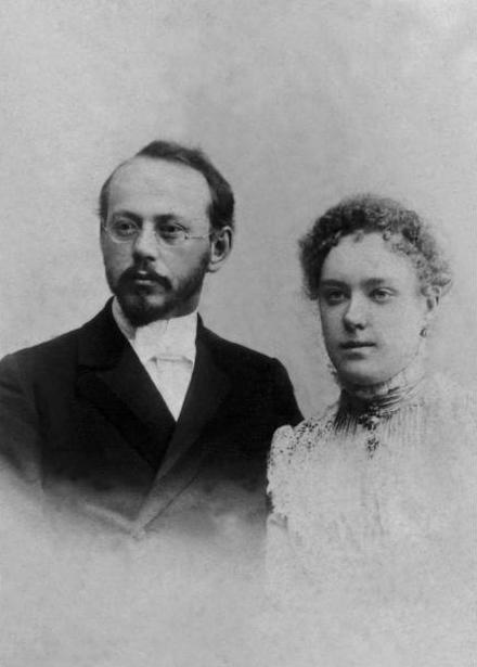 Христофор Алексеевич Надеждин с супругой Екатериной Степановной