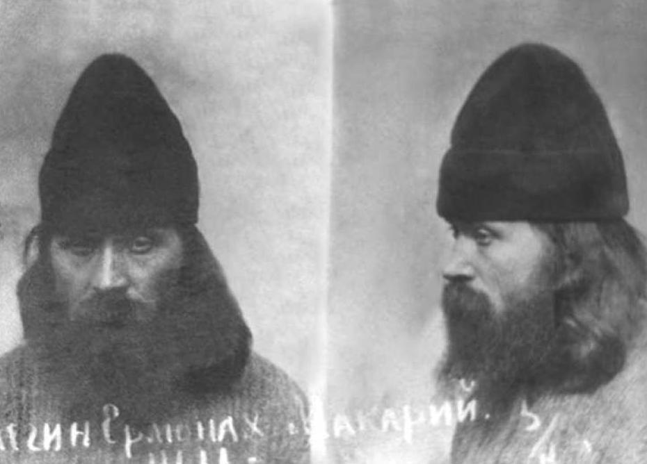 Иеромонах Макарий (Телегин). Москва, тюрьма ГПУ. 1922 г.