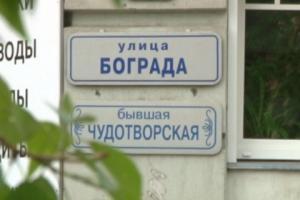 Встреча жителей ул. Бограда с депутатами Бренюком и Романовым