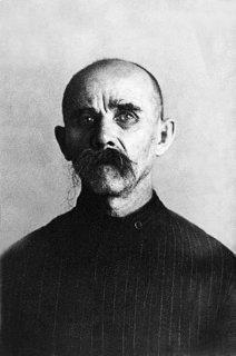 Священномученик Пётр Григорьевич Голубев