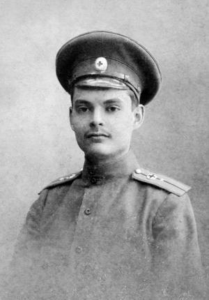 Брат милосердия Сергей Алексеевич Мечев. 1915