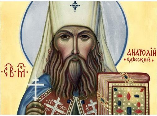 Священномученик Анатолий (Грисюк), митрополит Одесский