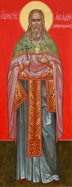 Священномученик Аркадий Добронравов