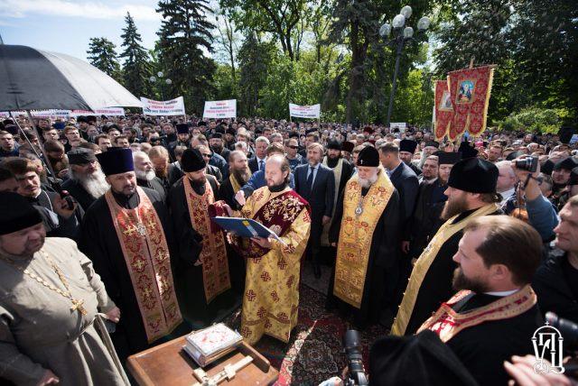 Рада наследующей неделе может ввести визовый режим сРоссией