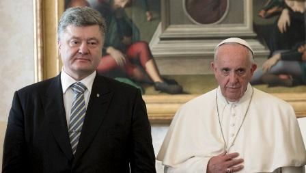 Папа Римский Франциск и Пётр Порошенко