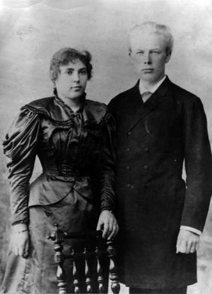 Священномученик Димитрий Воскресенский (1869-1938) с супругой