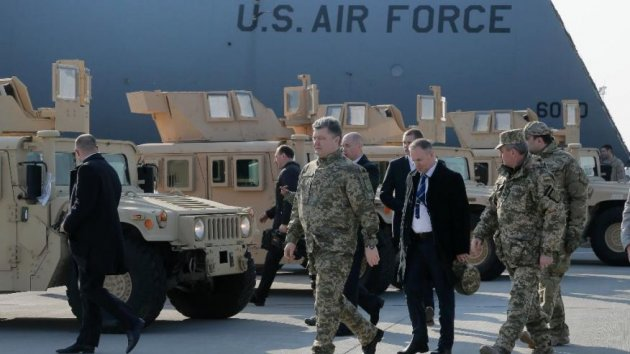 Вашингтон сократит финансовую поддержку столицы Украины втри раза