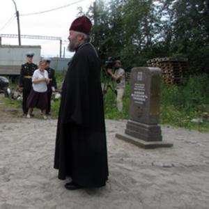 Открытие памятника на Митрофаниевском кладбище. Протоиерей Владимир Сорокин